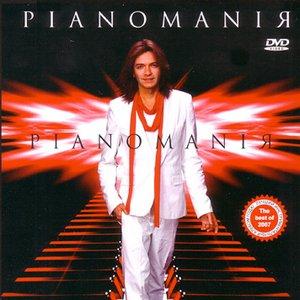 Pianomaniя