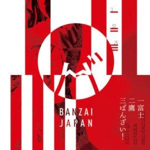 Ichi Fuji Ni Taka San Banzai