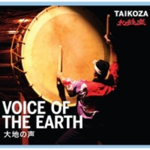 Voice of the Earth