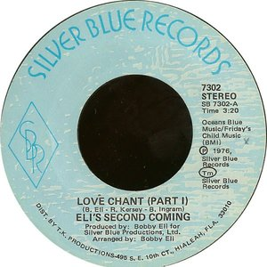 Love Chant
