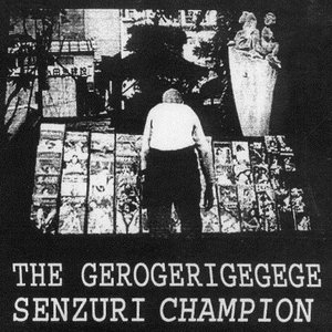 Senzuri Champion