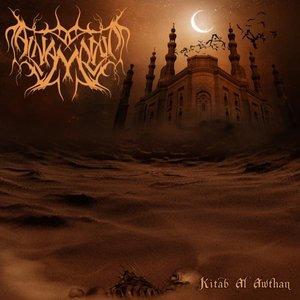 Kitab Al Awthan