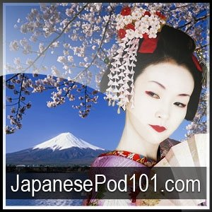 Avatar for japanesepod101.com