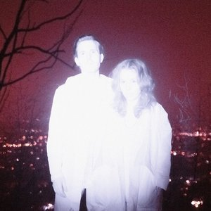 Image for 'Purity Ring'