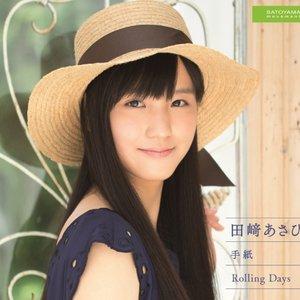 手紙 / Rolling Days