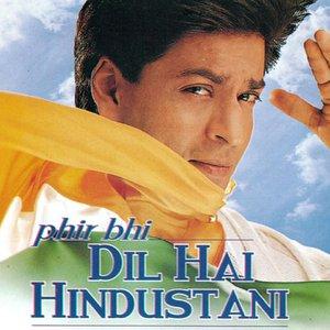 Avatar for Phir Bhi Dil Hai Hindustani