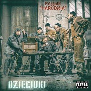 Радыё Harodnia