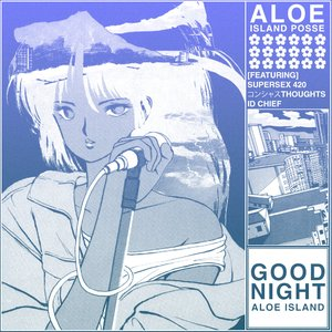 Goodnight Aloe Island