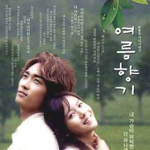 Image for 'Summer Scent Ost'