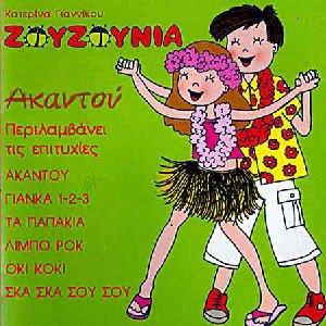Avatar for Zouzounia