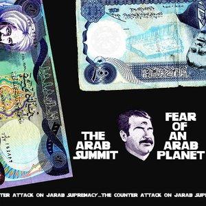 Fear Of An Arab Planet