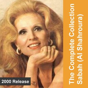 The Complete Sabah