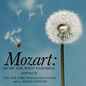 Mozart: Music for Wind Ensemble