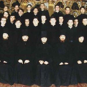 Avatar de Monks Choir of Kiev Pechersk Monastery