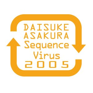 Sequence Virus 2005