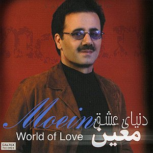 World Of Love - Persian Music