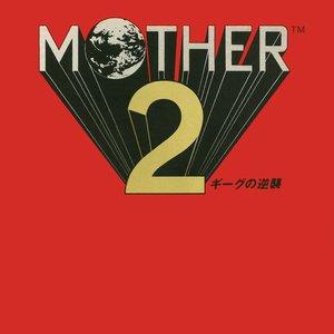 Mother 2: ギーグの逆襲