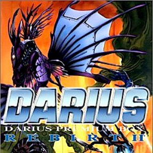 Darius Premium BOX -Rebirth-