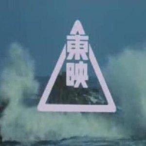 Avatar for Kona Triangle