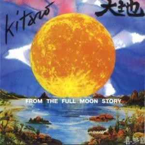 Full Moon Story