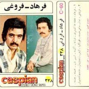 40 Golden Hits of Farhad & Fereidoon Foroughi