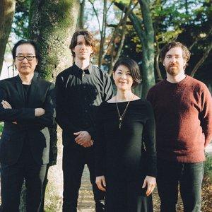 Avatar de Visible Cloaks, Yoshio Ojima, Satsuki Shibano