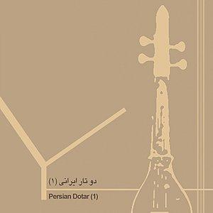 Persian Dotar I