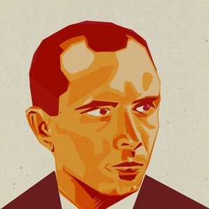 Аватар для Степан Бандера