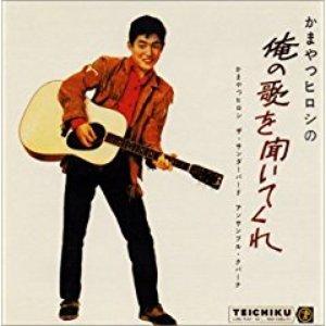 Avatar for Hiroshi kamayatsu