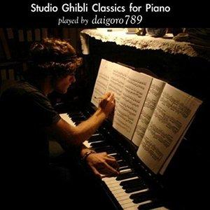 Studio Ghibli Classics for Piano: played by daigoro789