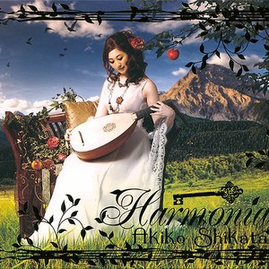 Image pour 'Harmonia'