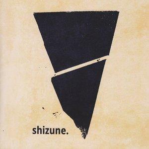 Shizune.