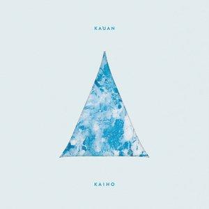 Kaiho (Instrumental Version)