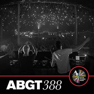 Group Therapy 388