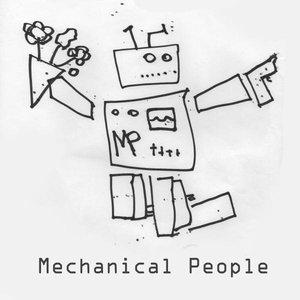 Аватар для Mechanical People