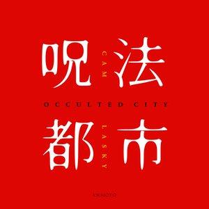 Occulted City Album