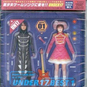 UNDER17 BEST 1 美少女ゲームソングに愛を!!