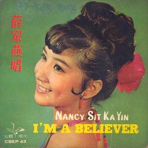 Avatar for Nancy Sit