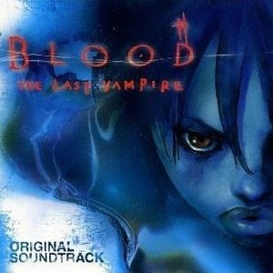 Avatar for Blood the Last Vampire