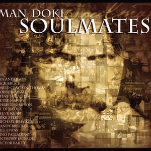 Man Doki - I lost my heart in China