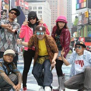 Avatar for Jogja hip hop foundation
