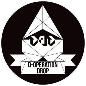 Avatar for D-Operation Drop