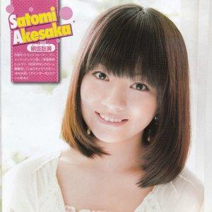 Akesaka Satomi のアバター
