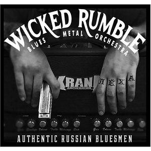 Authentic Russian Bluesmen