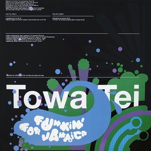 Funkin' For Jamaica (Vinyl Two)