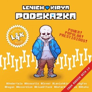 Podskazka: Undertale Covers