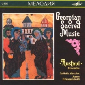 Georgian Sacred Music
