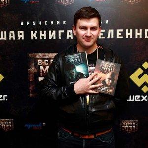 Image for 'Дмитрий Глуховский'