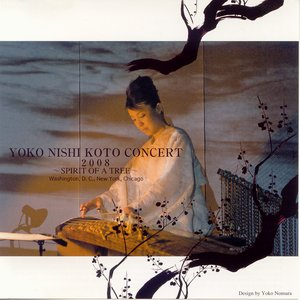 Avatar for Yoko NIshi