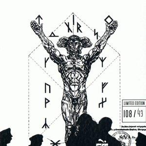Avatar for Ryr feat. Morbus Mundi